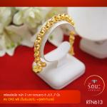 RTN613 สร้อยข้อมือ สร้อยข้อมือทอง สร้อยข้อมือทองคำ 2 บาท ยาว 6 6.5 7 นิ้ว