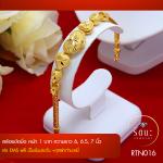 RTN016 สร้อยข้อมือ สร้อยข้อมือทอง สร้อยข้อมือทองคำ 1 บาท ยาว 6 6.5 7 นิ้ว