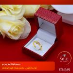 RTN369 แหวนดอกไม้ฝังเพชร