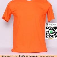 OM2.เสื้อเปล่า เสื้อยืดเปล่าคอกลมสีส้ม