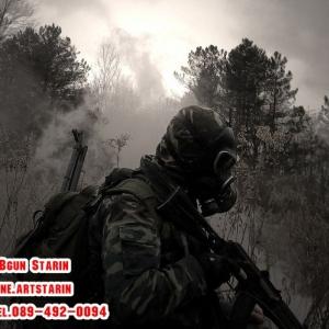 BB GUN Starin