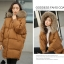 Bread down jacket korean style ( caramel ) thumbnail 2