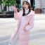 Korean girl's long winter jacket (pink) thumbnail 4
