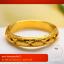 RTN103 แหวนปอกมีดตัดลาย thumbnail 1