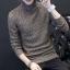 HQ Winter sweater CM123 (สีน้ำตาล) thumbnail 1
