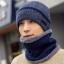 High quality winter wool hat หมวกไหมพรหมพร้อมผ้าพันคอ (สีน้ำเงิน) thumbnail 1