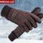 Super quality MIDAILUO winter glove (ผู้ชาย/สีน้ำตาล) thumbnail 1