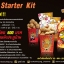 ชุด Starter Kit thumbnail 1
