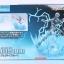 AURA EFFECT (BLUE) เอฟเฟค ออร่า สีน้ำเงิน thumbnail 1