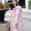 Korean girl's long winter jacket (pink) thumbnail 2