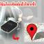 GPS Tracker , ผ่านซิมโทรศัพท์GSM , thumbnail 3