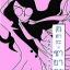 สึงิฮาระ ซายากะ เล่ม 20 ตอน ฮาล์ฟโค้ตสีซากุระ thumbnail 1