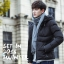 Trendy cotton winter jacket thumbnail 1