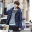 Trendy cotton winter jacket 2nd Edition (สีน้ำเงิน) thumbnail 2