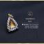 RTN569 จี้พระพุทธชินราช ล้อมเพชร (องค์เล็ก) thumbnail 1