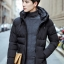 Trendy cotton winter jacket thumbnail 3