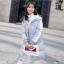 Korean girl's long winter jacket (Grey) thumbnail 3