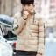 Trendy cotton winter jacket 2nd Edition (สีครีม) thumbnail 3