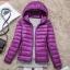 Women's Ultra light slim Down jacket ผสมขนเป็ด Duck down 90% !! (สีม่วง) thumbnail 1