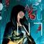 กรงซ่อนเงา (เล่ม 2 ของสตอเบอร์รี่ไนท์) thumbnail 1