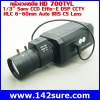 CTV019 กล้องวงจรปิด CCTV กล้องวีดีโอ HD700TVL 1/3″ Sony CCD Effio-E DSP พร้อมเลนส์WDR HLC 6-60mm Auto IRIS CS