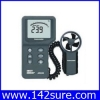 DWS009: เครื่องวัดความเร็วลม ใบพัดแยก smart sensor Anemometer Wind Speed meter wind speed tester AR826 ยี่ห้อ OEM รุ่น AR826