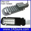 LST018 โคมไฟถนน โคมไฟLED 12W 220V 1560LM LED Street Light แสงสว่างสีขาวอมเหลือง(Chip LED from Taiwan สั่งซื้อจำนวนมากราคาพิเศษ)