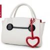 กระเป๋าเกาหลี พร้อมส่ง รหัส SUIF0081WH มีตัวห้อยรูปหัวใจ