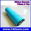 RBC001 ริบบอนบาร์โค๊ด (Barcode Ribbon)WAX Ribbon 110MM X 74M หมึกสำหรับเครื่องพิมพ์บาร์โค้ด ยี่ห้อ OEM รุ่น 110mm X 74m