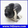 SOP015 โซล่าปั้ม พลังงานแสงอาทิตย์ โซล่าปั้มดีซี 600ลิตร/ชั่วโมง DC12V pump water cooler motors speed line No Brushless