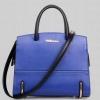 กระเป๋าเกาหลี รหัส SUIF0079BL สีสันสดใส น่าใช้มากค่ะ