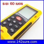 DMT032 : เครื่องมือวัดระยะ เลเซอร์วัดระยะดิจิตอล มิเตอร์วัดระยะเลเซอร์ เครื่องวัดระยะเลเซอร์ 60m/197ft Laser Distance Meter with Accuracy 1.5mm HT-60
