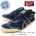 Onitsuka Tiger Mexico 66 Slip On Deluxe Nippon Made - Navy / Off White ของแท้ มีกล่อง ป้ายครบ