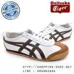 Onitsuka Tiger Mexico 66 - White / Dark Brown ของแท้ มีกล่อง ป้ายครบ
