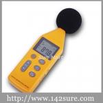 SOU002 เครื่องวัดความดังเสียง Digital Sound Pressure Level Meter Noise Decibel 130 dB
