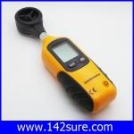 DWS004: เครื่องวัดความเร็วลม Digital Anemometer Wind Speed Meter SailingSurfing HT81 ยี่ห้อ OEM รุ่น HT-81