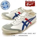 Onitsuka Tiger Mexico 66 Deluxe Nippon Made - White / Blue ของแท้ จาก Onitsuka Agency มีกล่อง ป้ายครบ