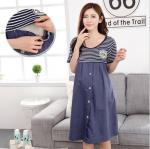 เดรสคลุมท้อง แฟฃั่นเกาหลี โทนสีกรม ท่อนบนผ้ายืดลายขวาง
