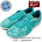 Onitsuka Tiger Tai-Chi Hiina (Made In Japan) - Ice Green ของแท้ มีกล่อง ป้ายครบ