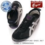 Onitsuka Tiger Mexico 66 - Black / Soft Grey ของแท้ มีกล่อง ป้ายครบ