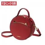 กระเป๋า Axixi พร้อมส่ง รหัส NM12211 สีแดง ทรงกลม น่ารักมากค่ะ