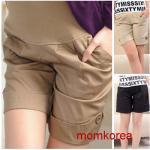 PK005 กางเกงคนท้องแฟชั่นเกาหลี มีผ้าผยุงท้อง มีกระดุมเลื่อนได้ตามอายุครรภ์ เนื้อผ้าดี สวมใส่สบาย