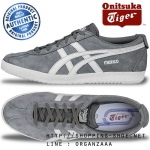 Onitsuka Tiger Mexico Delegation - Grey / White ของแท้ มีกล่อง ป้ายครบ