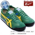 Onitsuka Tiger Mexico 66 - Amazon Green / Yellow ของแท้ มีกล่อง ป้ายครบ