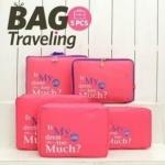 กระเป๋า bag in bag รหัส 4624 สีชมพู ซิปขาว Set 5 ใบ สุดคุ้ม
