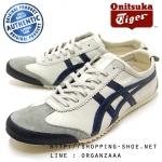 Onitsuka Tiger Mexico 66 Deluxe Nippon Made - Birch / Indian Ink / Latte ของแท้ จาก Onitsuka Agency มีกล่อง ป้ายครบ
