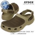 M8 (27 cm) : Crocs Yukon Mesa Clog - Khaki / Espresso ของแท้ Outlet ไทยและอเมริกา
