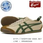 Onitsuka Tiger Mexico 66 - Beige / Glass Green ของแท้ มีกล่อง ป้ายครบ