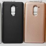 เคส Huawei GR5 2017 เคสนิ่มลายเคฟล่า