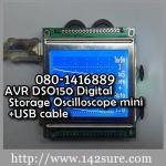 DSO005 ดิจิตอล ออสซิลโลสโคป AVR DSO150 Digital Storage Oscilloscope mini +USB cable